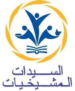 logo_pw_4c_arabic