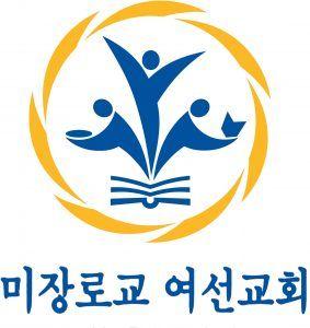 logo_pw_4c_korean