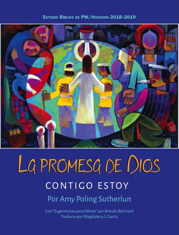 HZN18110 La Promesa de Dios: Contigo Estoy por Amy Poling Sutherlun