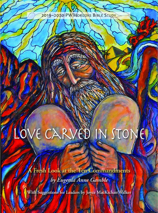 HZN19100 Love Carved in Stone by Eugenia Anne Gamble