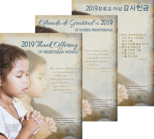 PWR19475 2019 TO Booklet